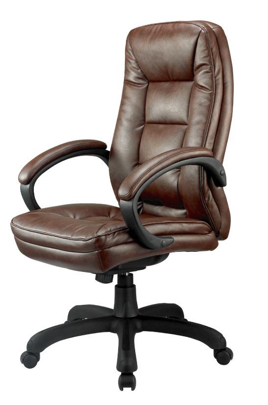 Яркое решение-кресла для руководителя. Щёлкните для просмотра следующей фотографии